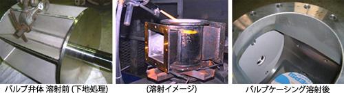超硬金属の表面処理加工